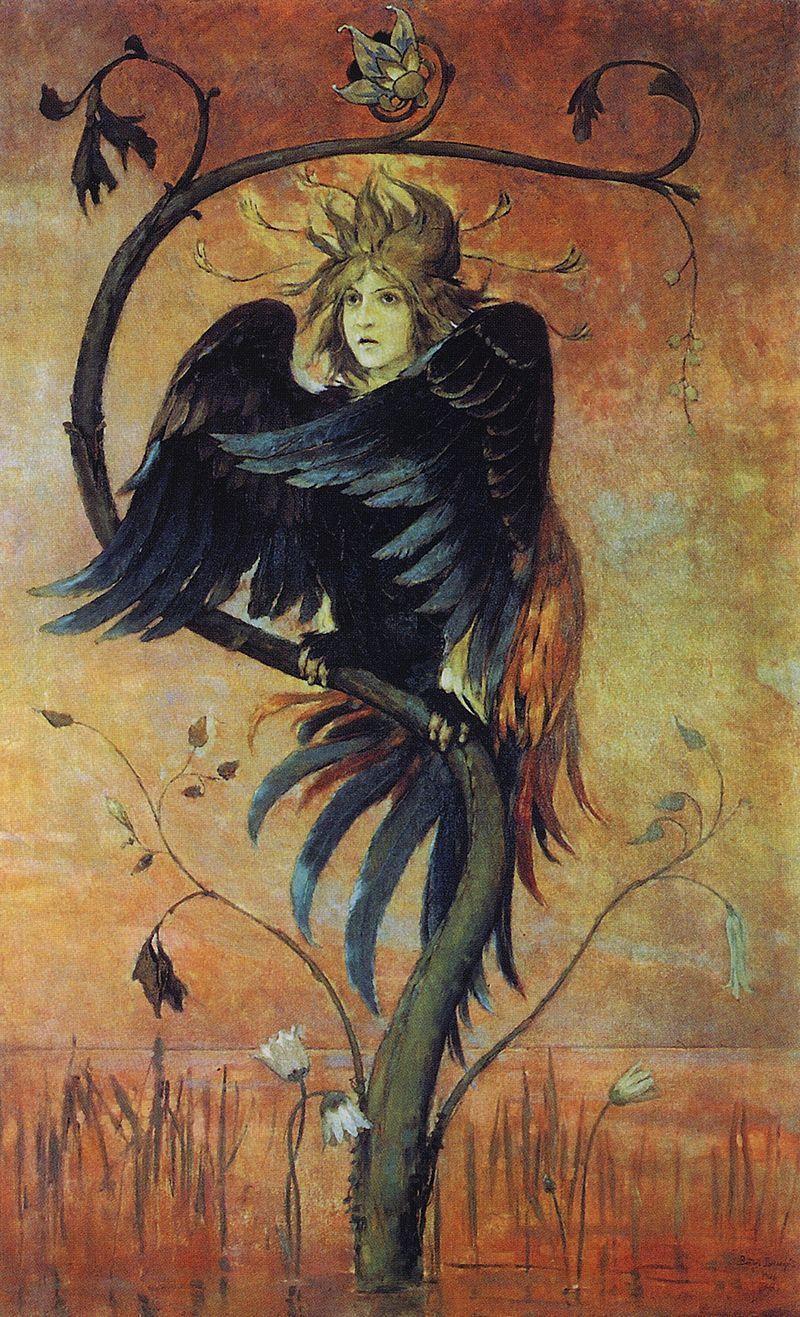 Гамаюн — мифическая волшебная райская птица