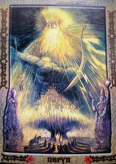 Перун, картина Виктора Крижановского