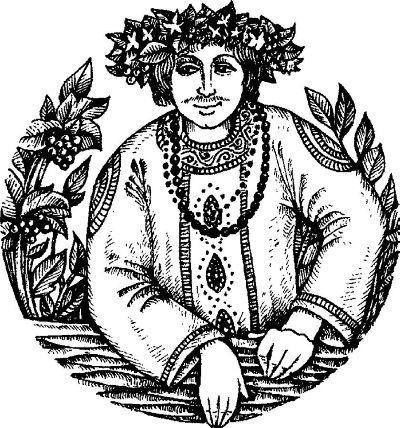 Услад - божество веселия на Руси
