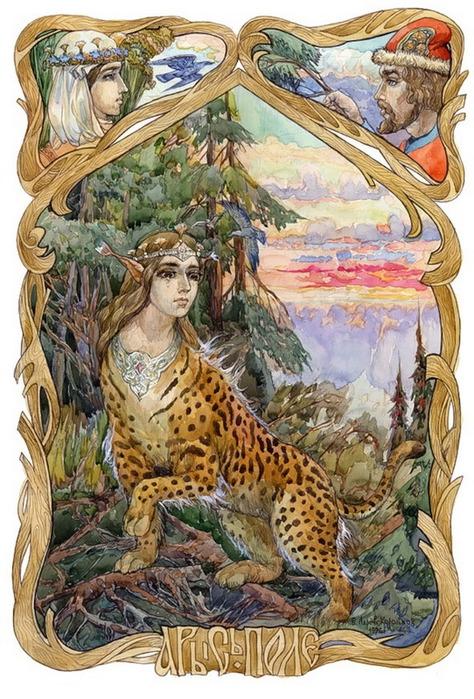 Иллюстрация художника Королева - Арсь-Поле