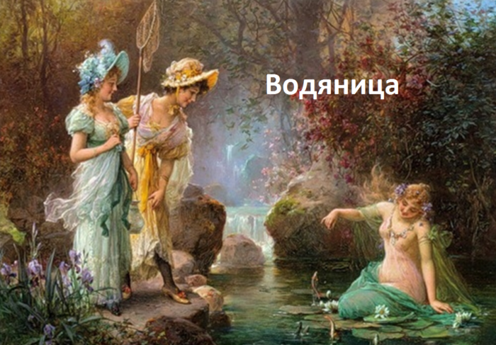 bezymyannyj