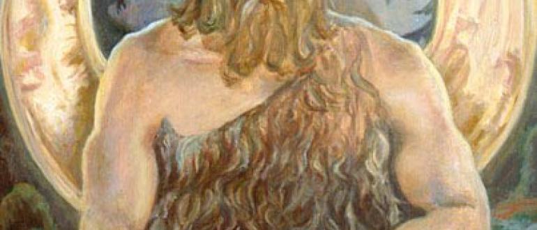 Велес (Волос)