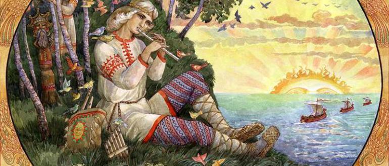 Лель Славянская мифология История Руси
