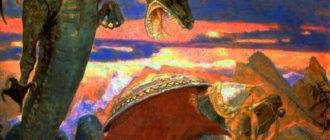 Тугарин Змей