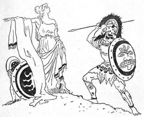 Дарес в греческой мифологии