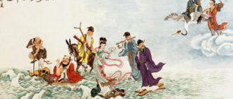 Китайская и даосская мифология