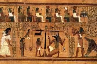 Египетское государство