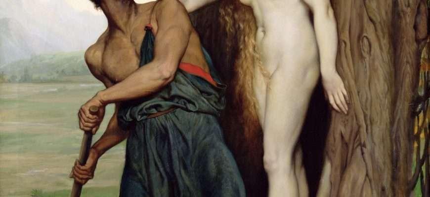 Эрисихтон Греческая мифология